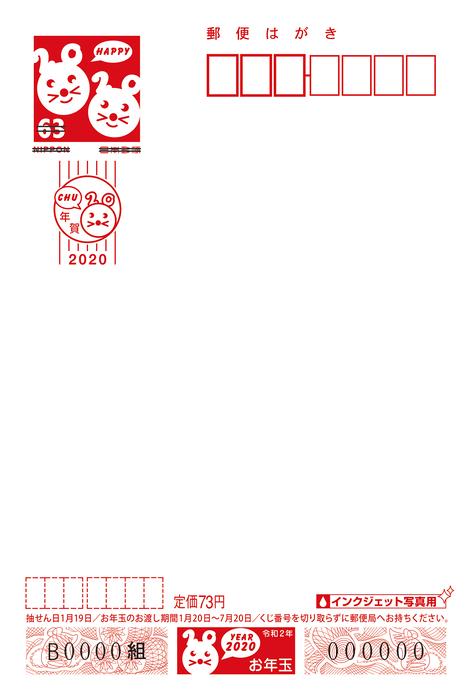 6.無地(インクジェット写真用)[72円]