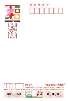 8.無地(インクジェット写真用)[62円]